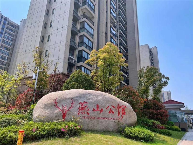 燕山公馆6/9楼洋房140平米4室2厅2卫200万车位另购