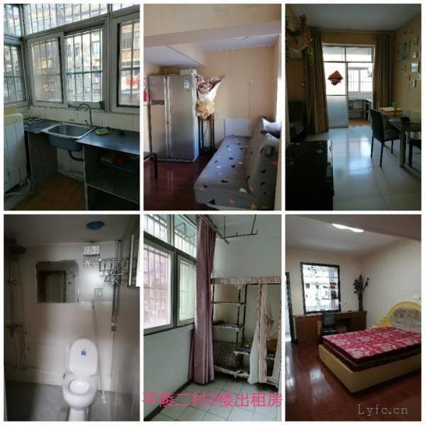 平陵二村,2楼,211房,1200元一个月