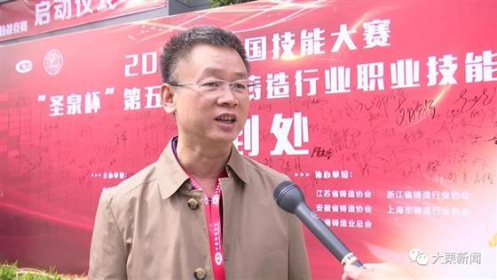 第五届全国铸造行业职业技能大赛将在溧阳举行