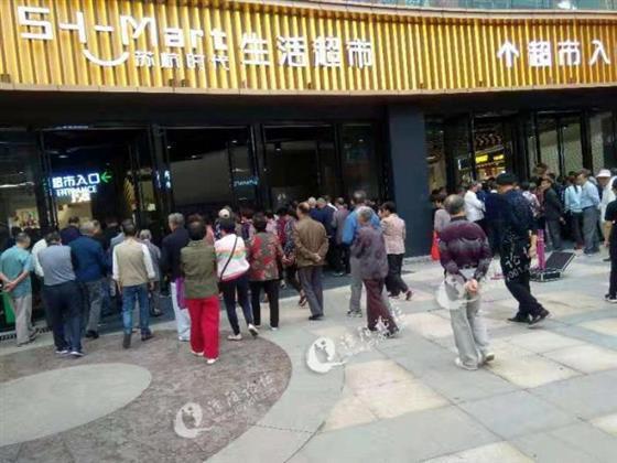 中国百强企业苏杭时代超市落户溧阳平陵广场