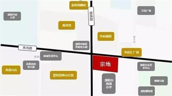 燕山新区新挂一宗商住地块,起始楼面价2250元/㎡