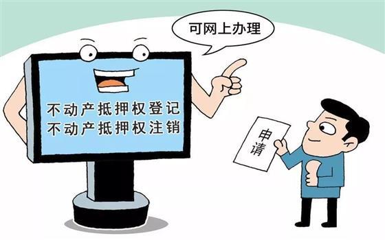 溧阳市公积金贷款新业务11月21日实施,可以多省钱、少跑腿~