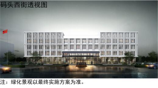 码头西街南侧8-1地块2号楼建设项目规划建筑设计方案公布