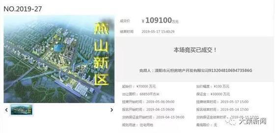 溧阳燕山新区17#地块以10.91亿元成功拍出