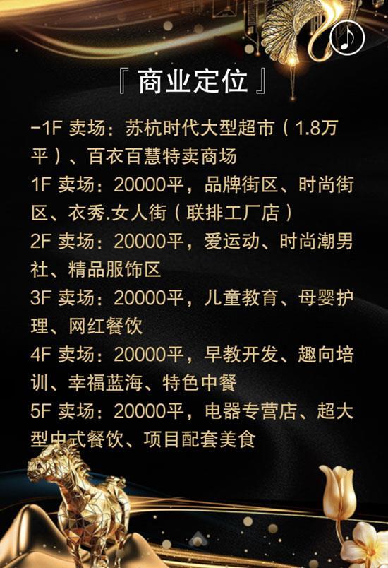 溧阳平陵广场将于5月18日盛大招商