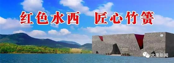 溧阳无人机产业园亮相中国国际服务贸易交易会