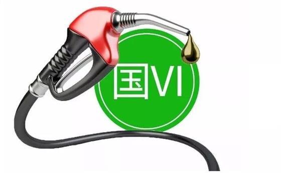 国六排放标准7月实施8月起国五车在江苏不能上牌