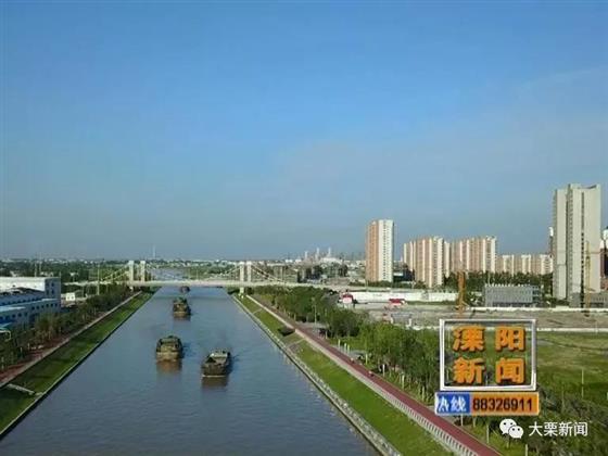 溧阳多项工作考核位列常州市第一