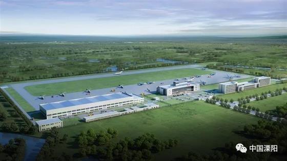 溧阳市通用机场项目获省级交通发展专项资金支持,预计建成时间在...