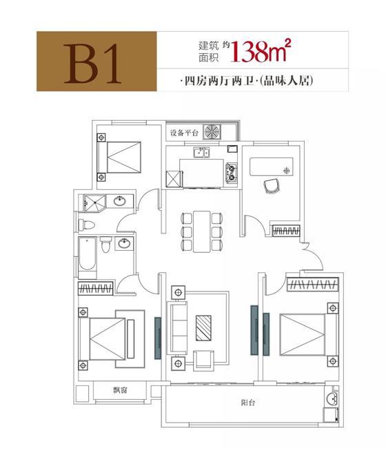 金峰睿园营销中心8.24盛装开启