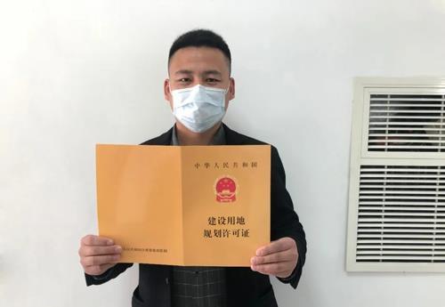 从申报到取证仅需1天!溧阳市首本《建设用地规划许可证》新证亮相!