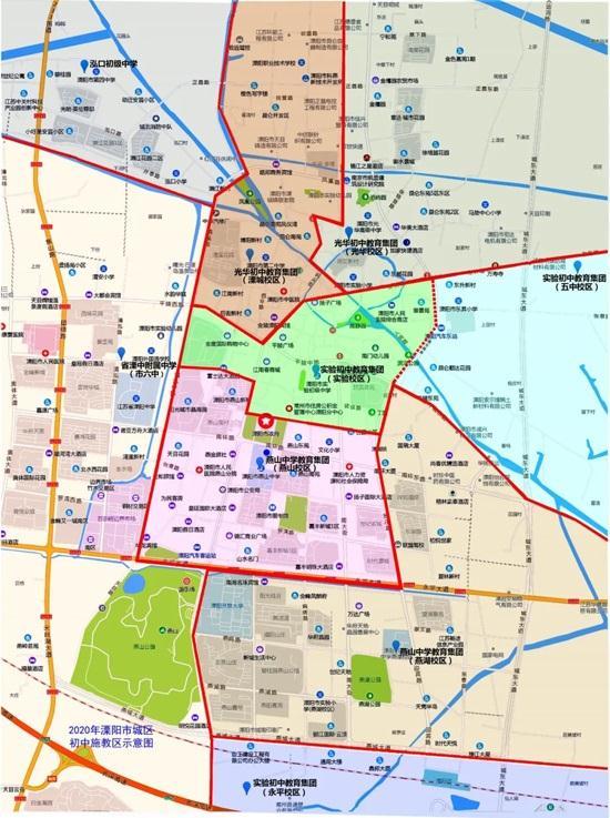 2020年城区初中施教区调整划分情况发布