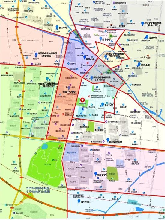 2020年城区小学施教区调整划分情况发布