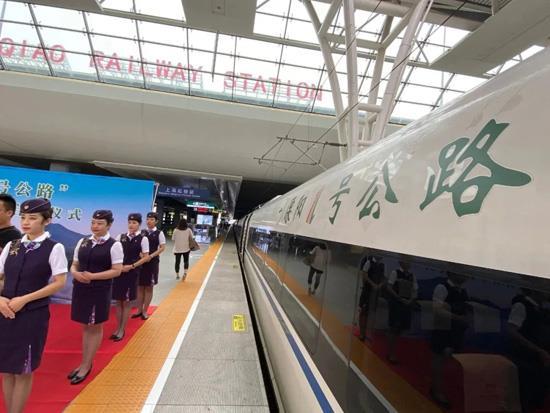 """又一辆冠名""""溧阳1号公路""""高铁正式启动"""