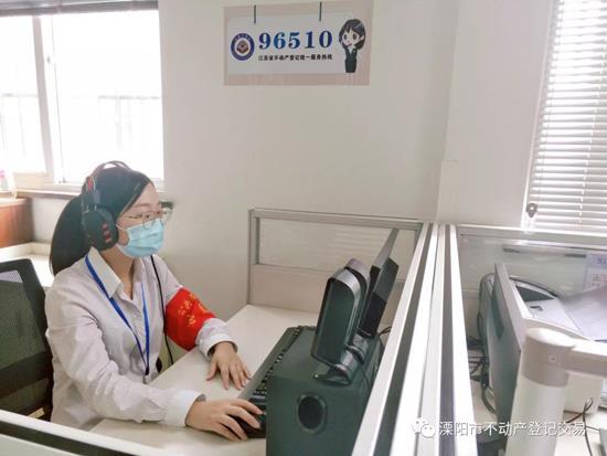 """溧阳不动产登记咨询,请拨""""96510"""""""