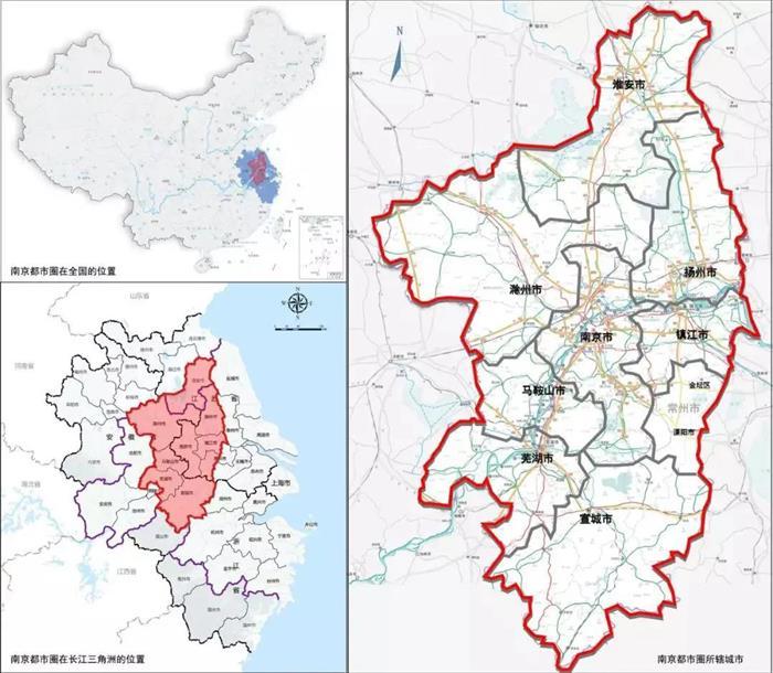 南京都市圈规划获国家发改委批复!