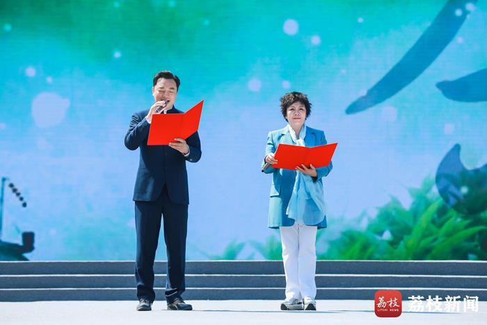 2021中国·溧阳茶叶节暨天目湖旅游节开幕