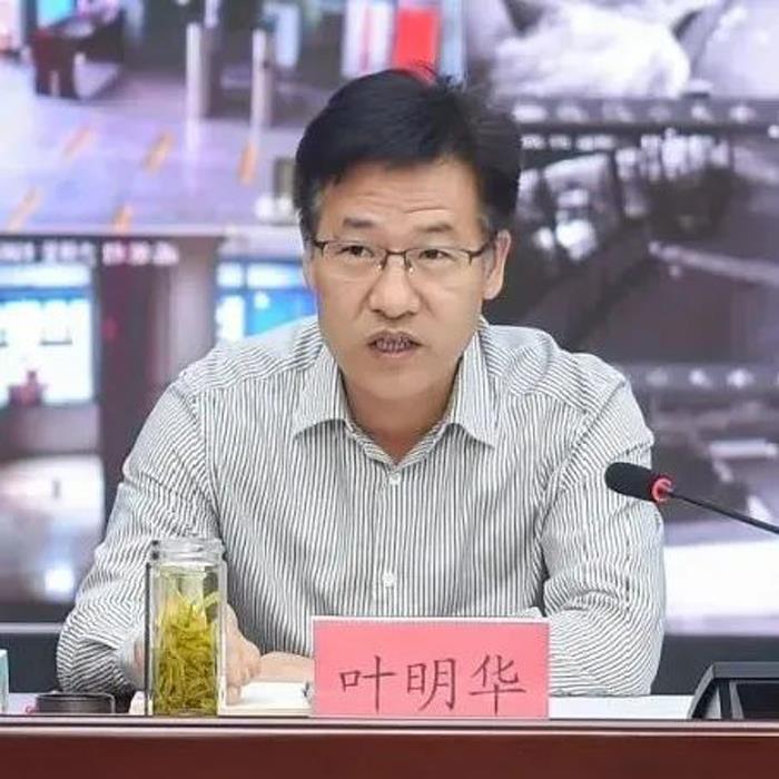 溧阳市召开疫情防控工作会议