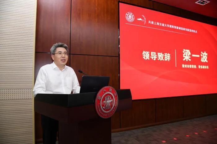溧阳市与上海交通大学签约!