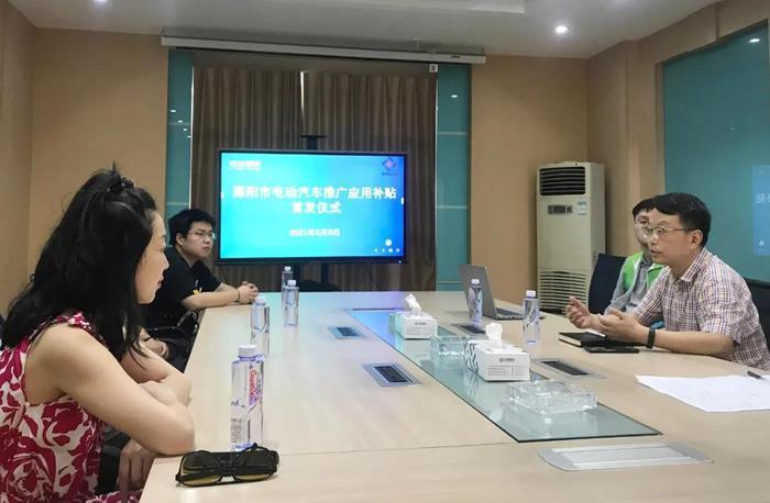 6月1日,溧阳市电动汽车推广应用补贴细则正式实施