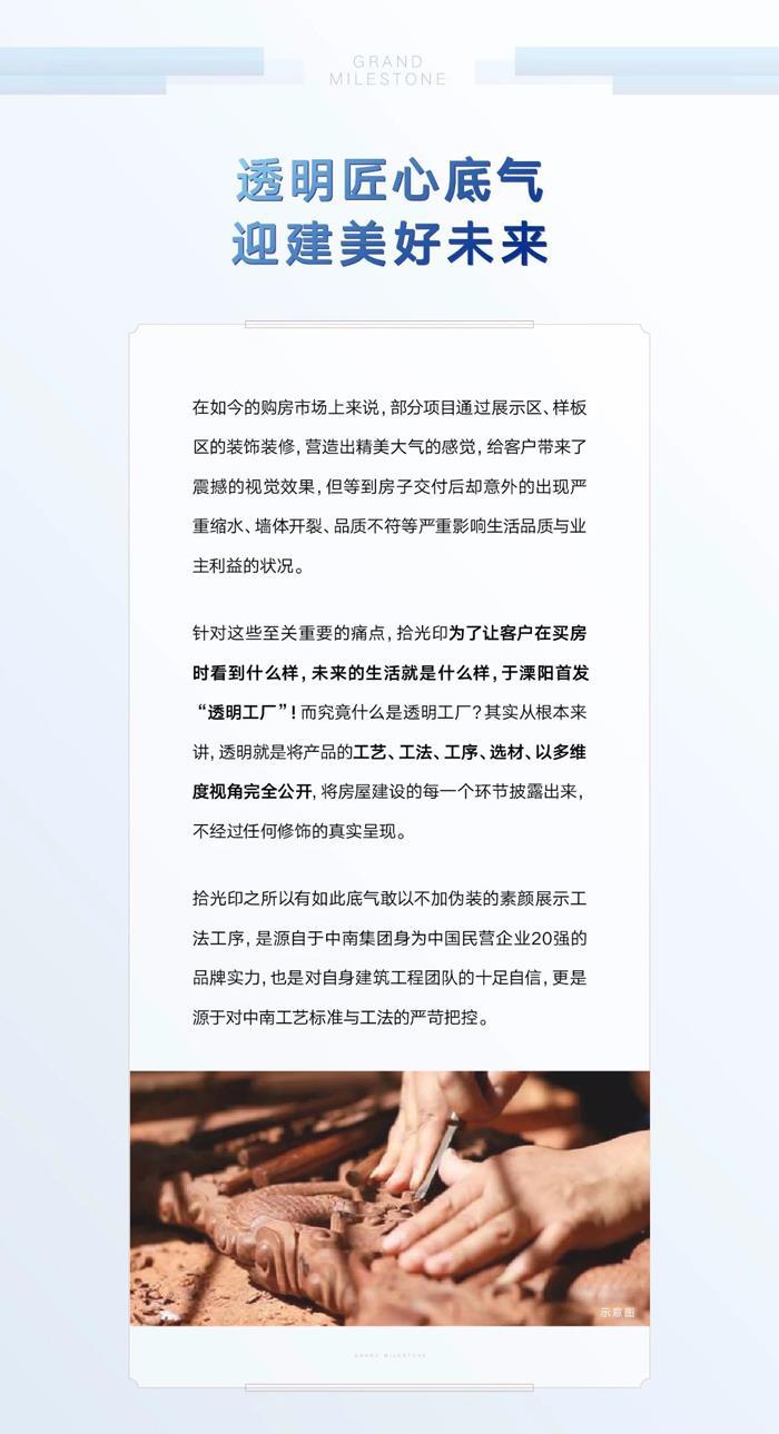 """""""透明工厂"""" 首现溧阳"""