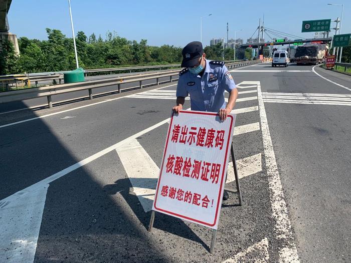 溧阳市新增7个国、省道疫情防控查验点,请来溧人员主动出示行程码、健康码,接受检查!