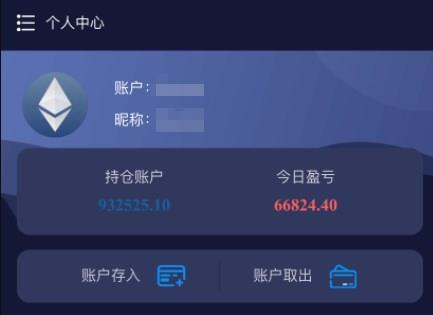 溧阳警方:一市民网上交友20天被骗近300万
